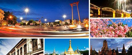 เรียกได้ว่าฐานะอย่างไร ก็เที่ยวเมืองไทยได้อย่างสะดวก
